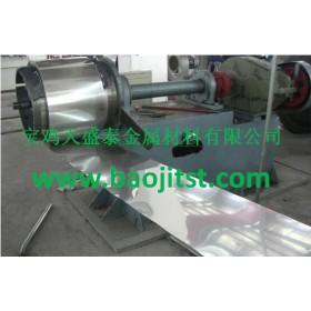 精密配件钛箔 音膜专用钛箔 真空电镀专用音膜钛箔