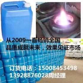 醇基燃料添加剂大量出售 干净卫生 热流量倍增