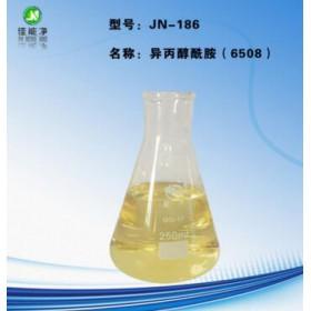 新型简易高效除蜡水配方金属清洗剂原材料供应