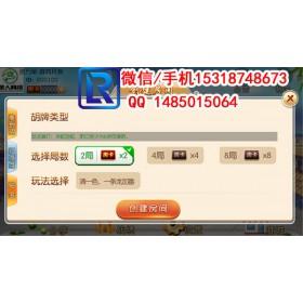 江苏手机麻将游戏软件开发定制地方麻将app