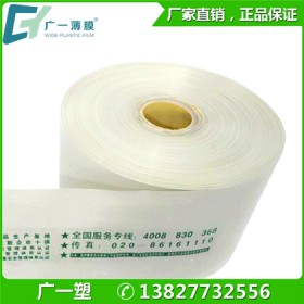 批发现货pvc热收缩膜 铝材包装膜 pvc塑料薄膜 透明塑封