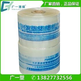厂家供应现货热缩膜 PVC透明塑封膜 铝型材热收缩膜