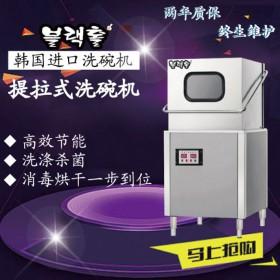 大连商用洗碗机厂家直销/提拉式洗碗机/梦之手电器