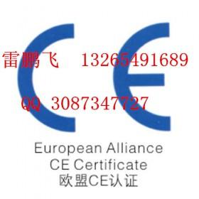 静电衣服CE认证防护服EN417检测欧盟PPE防护指令