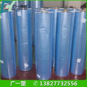 生产批发pvc收塑膜 透明pvc热缩包装 平开门塑料打包膜