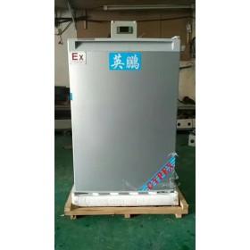 低温防爆卧式冰箱,天津防爆卧式冰箱