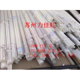 UHMW-PE-1000棒、加玻纤/防静电UHMW-PE棒