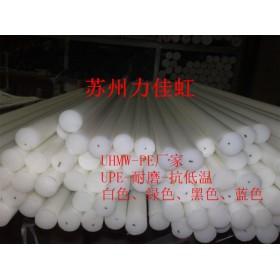 纯料UHMW-PE棒5-6-8-10毫米直径UHMW-PE棒