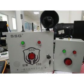 校园一键报警器使用,校园一键报警装置,一键报警运营方案