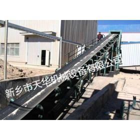 DTII型固定式带式输送机 煤炭 冶金输送机