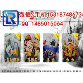 房卡棋牌软件公司经历风雨洗礼的青岛狼人江西赣州