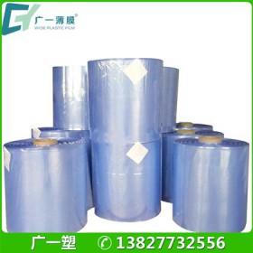 批发塑料薄膜 铝型材包装膜 pvc热收缩膜 环保塑封膜印刷