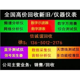 全球回收HP8163A光功率计回收HP8163A