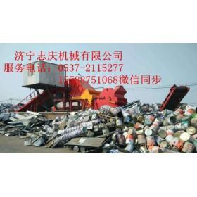 本司易拉罐破碎机产量高,耗能低破碎机专业厂商