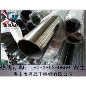 不锈钢圆管80*1.2厂家报价