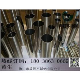 不锈钢圆管80*1.5厂家报价