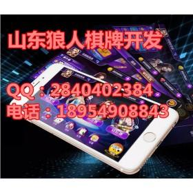 河南郑州狼人告诉你制作一款网络捕鱼app软件需要多少钱