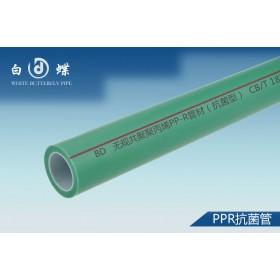 西北塑料PPR水管十大品牌销量统计排名
