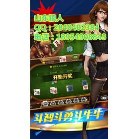 河北承德手机电玩城开发之网络棋牌app软件一应俱全创业首选