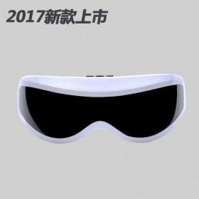 新款眼护士磁性护眼仪眼保姆眼睛保健 眼部按摩器厂家