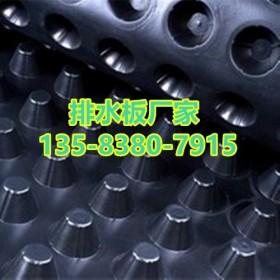欢迎光临、潜江透水板滤水板厂家+有限公司》实业集团