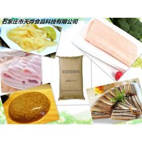 猪皮预处理剂 猪皮软皮脱脂粉 去除猪皮多余油脂