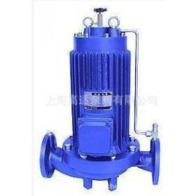 PBG型屏蔽式管道离心泵 单级铸铁管道离心泵 防爆管道离心泵