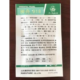 汕头螺丝椒种子 长尖椒种子公司