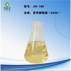 合金清洗剂锌合金除蜡水原材料供应