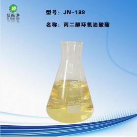 进口除蜡水原料工业清洗剂原材料供应