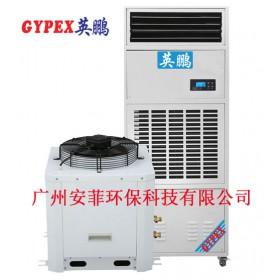 北京恒温恒湿机,机房专用恒温恒湿机