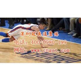 深圳冠奥通的运动木地板产品系统