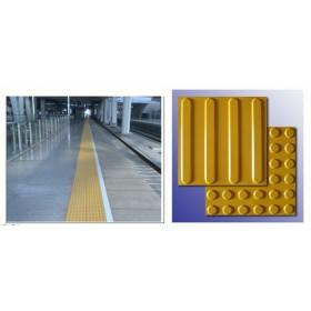 广州有没有橡胶盲道砖卖残联橡胶盲道砖