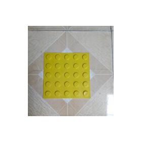 贵州橡胶盲道砖经销商塑胶盲道砖厂家