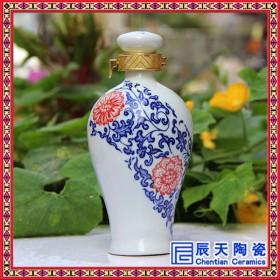 5斤装龙纹景德镇陶瓷酒瓶酒坛酒罐密封泡酒瓶酒壶
