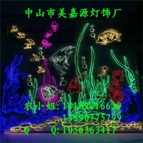 LED海洋生物造型灯 海豚水母图案灯 灯光节主题亮化