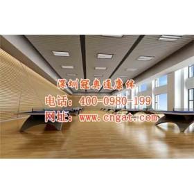 深圳冠奥通——木地板的领军者