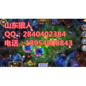 江西萍乡手机棋牌游戏开发移动电玩城产品重磅出击