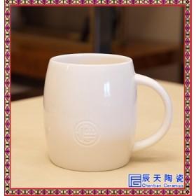 骨瓷马克杯韩版情侣茶杯陶瓷杯带盖勺简约一对水杯子
