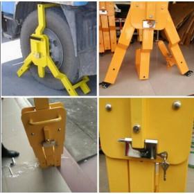 不锈钢三爪车轮锁哪里有卖啊 金昌市不锈钢三爪车轮锁价格