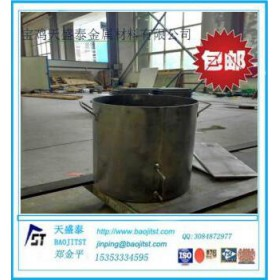 供应优质钛桶 煮王水钛桶 金银煮水钛桶 煮黄水钛桶