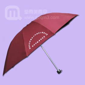 【广州雨伞厂】生产-质量监督小组25寸伞 雨伞厂