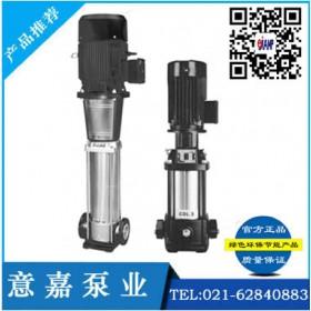CDL不锈钢多级离心泵,轻型不锈钢多级离心泵