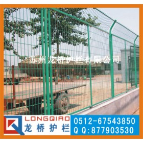 苏州铁丝网围栏 双圈护栏网 浸塑铁丝网 龙桥护栏厂家直销