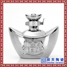 1斤陶瓷滴水酒瓶 500ML带锁扣青花色釉酒罐 小容量酒坛