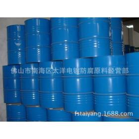 广东厂家供应电镀后处理封闭剂价格