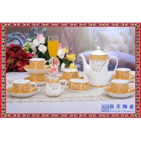花茶咖啡杯加热欧式茶具套装英式下午茶茶具带小托盘陶瓷咖啡具