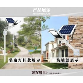 LED太阳能路灯头户外防水道路灯小区灯庭院灯挑臂太阳能路灯