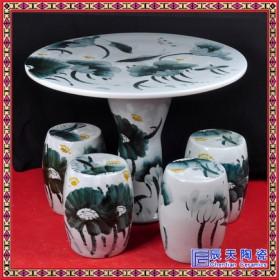 浮雕陶瓷凳 仿古开片裂纹釉桌凳庭院休闲凳  软装饰摆件