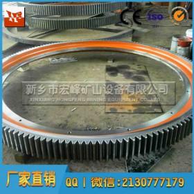 大型齿轮生产加工磨机大齿轮 球磨机配件 大齿轮 大型铸钢件
